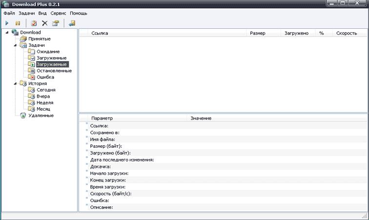delphi скачать файл http: